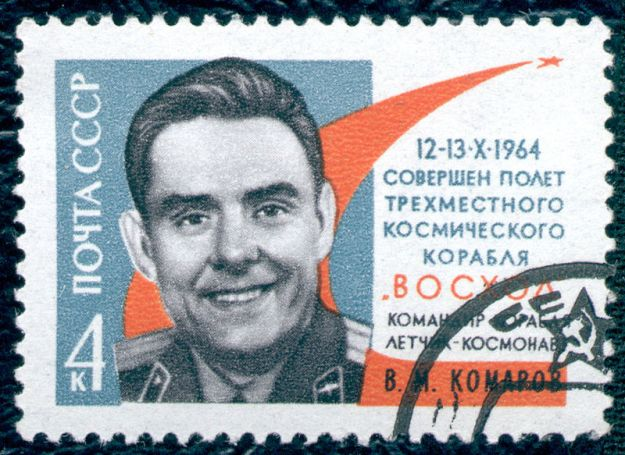 Vladimir Komarov, the cosmonaut who died in the ill-fated Soyuz 1