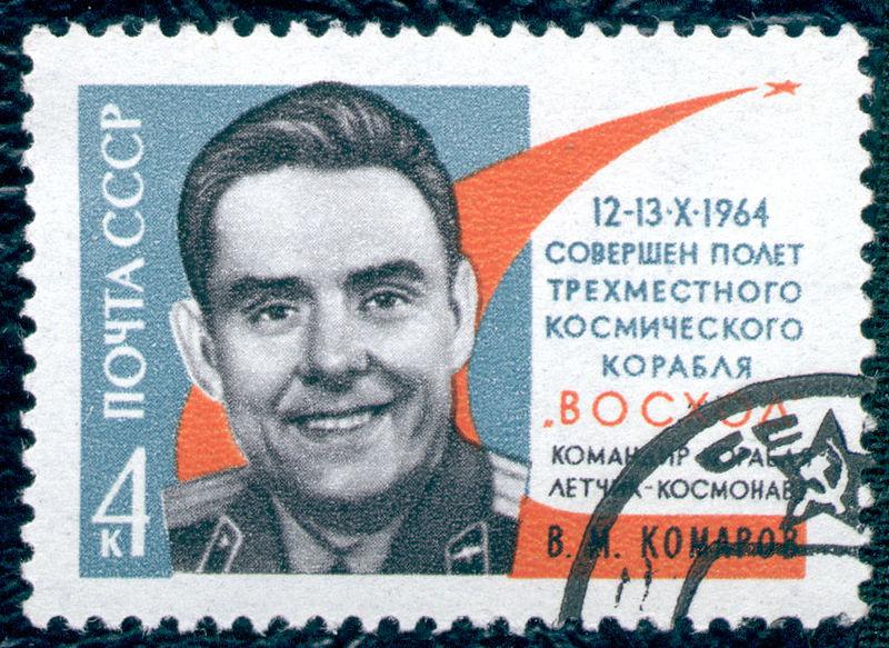 Vladimir Komarov, the cosmonaut who died in the ill-fated Soyuz 1